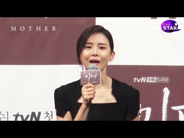 '마더' 이보영, 학대된 아이들 생각에 눈물 (MOTHER 제작발표회)