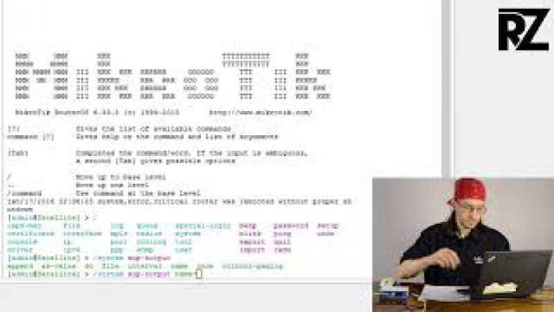 Файл supout.rif на роутере MikroTik - зачем он нужен и как его создать?