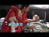 江湖闲话录:热巴是个女汉子《烈火如歌》【梦幻星生园出品 欢迎订阅&#1230