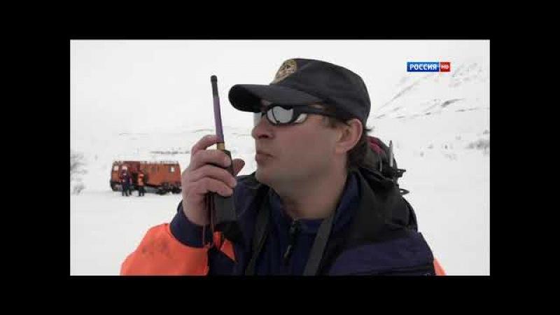 Юдычвумчорр на Кольском п-ве. Вершины России
