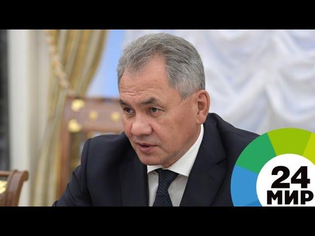 Шойгу в Туве и Хакасии проверит строительство военной инфраструктуры - МИР 24