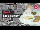 Как готовить бефстроганов История блюда правила приготовления ограничения и ошибки