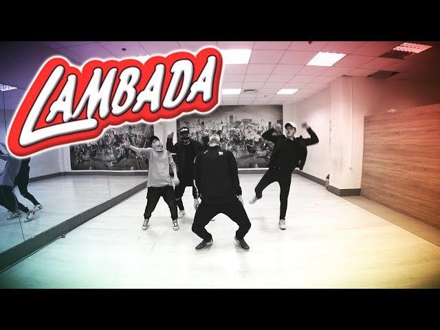 Танец под T-Fest x Скриптонит – Ламбада (KILO remix) (Танцующий Чувак)