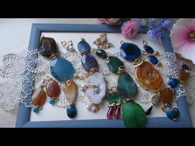 Как сделать стильные украшения из больших камней от Ксении