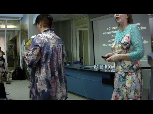 PowerMatrix Пятигорск 30.07.2017 Часть 5