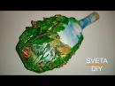 Декор бутылки своими руками Декупаж бутылки декорирование украшение бутылки Мастер класс