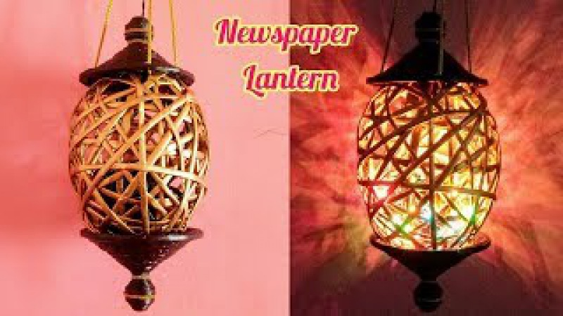How to make Newspaper Lantern 2 Diwali home decor