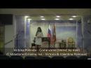 Victoria Polinska - Come vorrei (cover russian)