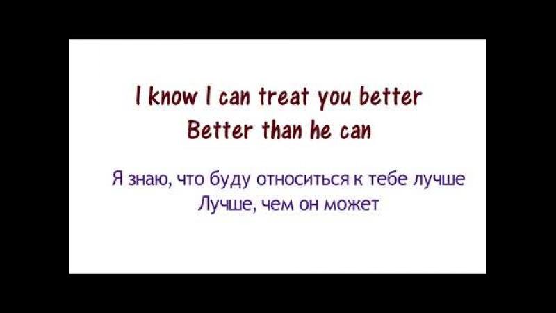 Shawn Mendes - Treat you better - текст песни русский и английский / Шон Мендес Побалуйте себя лучше