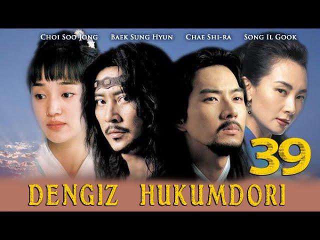 39-qisim Dengiz Hukumdori/Денгиз Хукумдори (serial o'zbek tilida) HD online