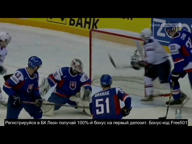 США Словакия хоккей Корея Пхеньян 2018 USA Slovakia hockey Korea Pyongyang