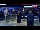 Мы сами оттолкнули Украину когда забирали Крым На что мы надеялись российский эксперт
