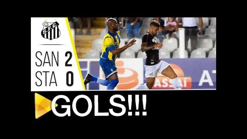Santos 2 x 0 Santo André | GOLS | Paulistão (250218)