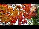 Листья летнего сада - Игорь Демарин, Ирина Шведова