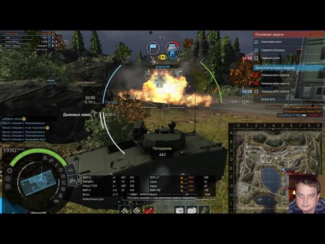 Armored Warfare PvE Как играть на слабых танках BVP Sakal 02