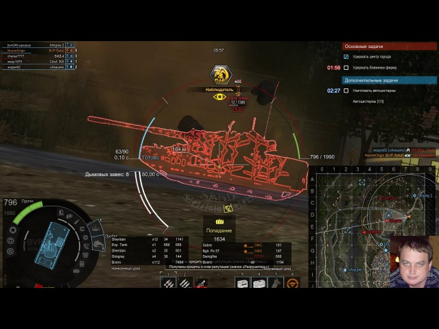 Armored Warfare PvE Как играть на слабых танках BVP Sakal 01