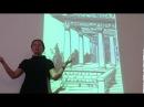 История искусств Этруски Древний Рим Лекция 1