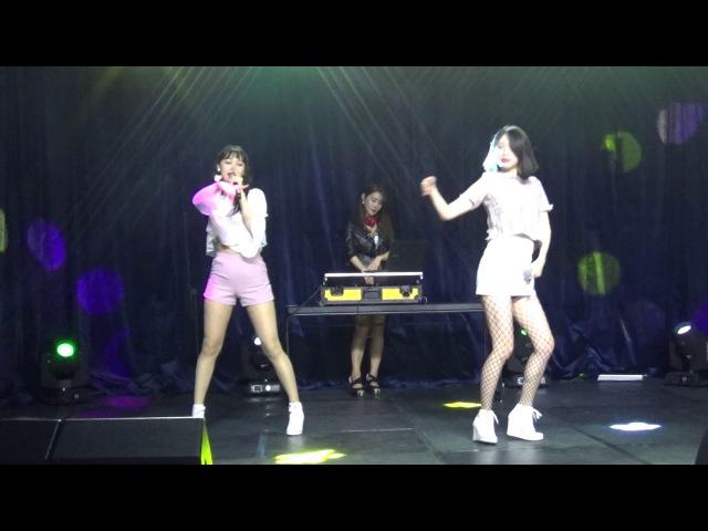 걸그룹오마주(O My Jewel) - I Swear 아이스웨어 - 강남 뉴타TV 2017.10.12일.hnh.