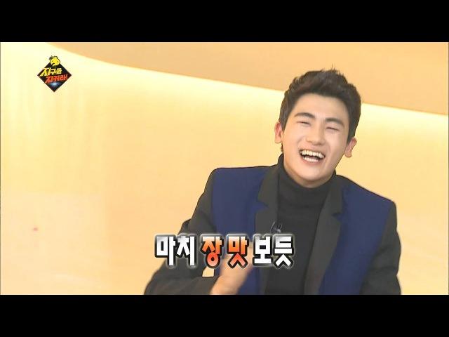 【TVPP】Hyungsik(ZE:A) - 'Applause' Gil's failure, 형식(제국의 아이들) - 캡사이신 원액 맛에 '물개박수'