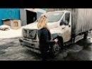 Видео обзор Шторный грузовой фургон Газон Next 3010GD