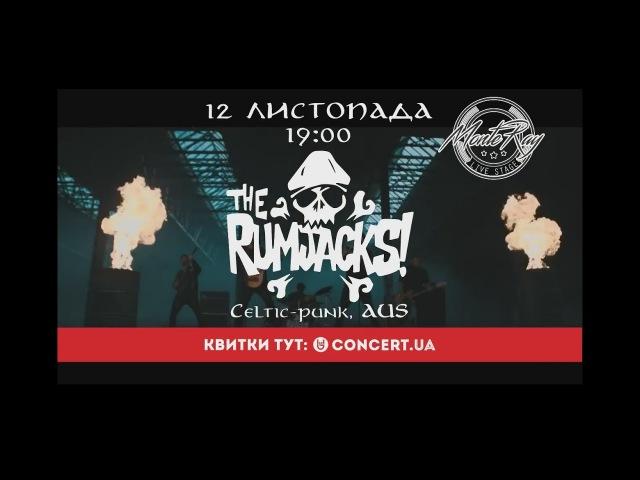 O'HAMSTERS приглашают на THE RUMJACKS в Киеве 12.11.2017!