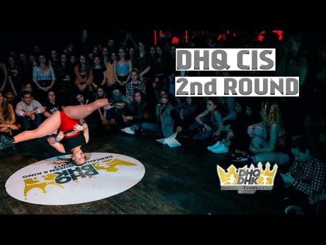 DANCEHALL QUEEN KING CIS 2017  DHQ - 2nd round - GAIKA