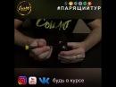 😤ПАРЯЩИЙТУР💨 Обзор DPRO 133 Premium kit