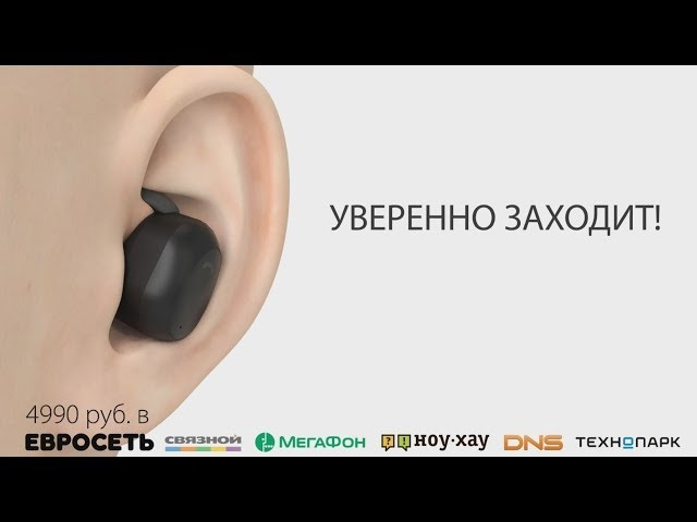 Elari NanoPods: беспроводные Hi-Fi наушники с микрофоном и магнитным зарядным кейсом