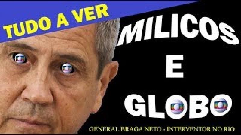 General interventor favorece Globo e destrata imprensa