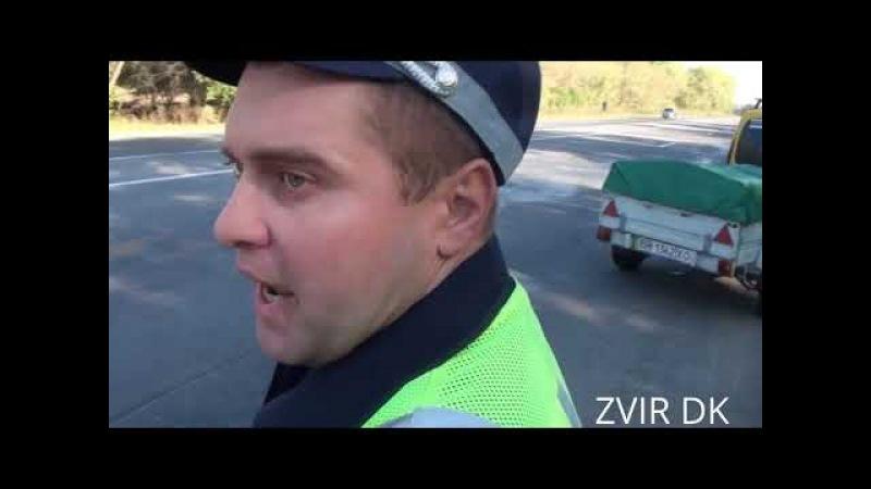 Водитель наказал Гаишников. Жесткий разговор с ГАИ