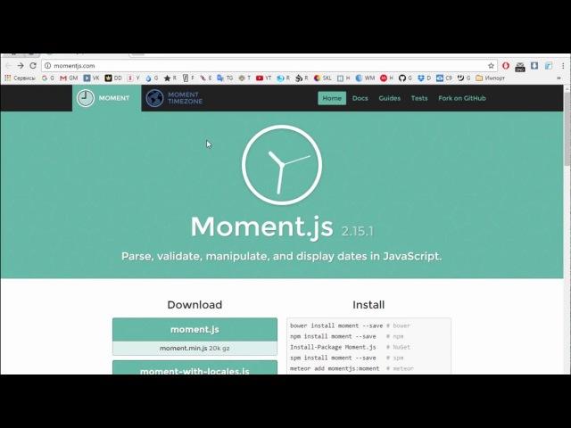 Как создать динамические часы на React? - видео с YouTube-канала Как создать сайт. Основы Самостоятельного Сайтостроения - We