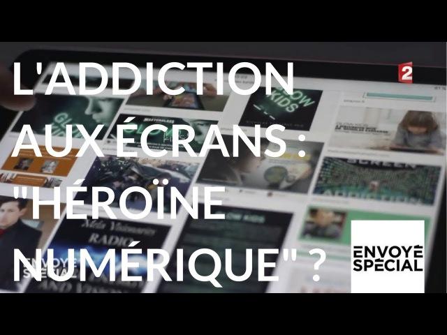 Envoyé spécial. Laddiction aux écrans héroïne numérique - 18 janvier 2018 (France 2)