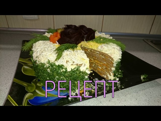 Печеночный торт.Обалденно Вкусный, супер рецепт 肝蛋糕