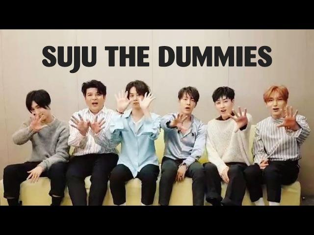 When you underestimate the dummies Super Junior 😂😂