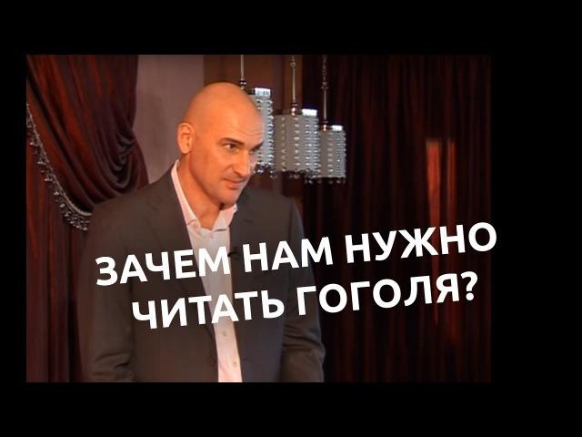 Что советует читать Радислав Гандапас