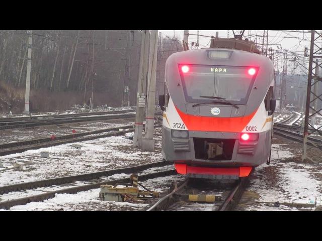 Электропоезд ЭП2Д-0002 ЦППК станция Нара 27.12.2017