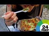 Новый тренд на питание: почему россияне отказываются от домашней еды - МИР 24