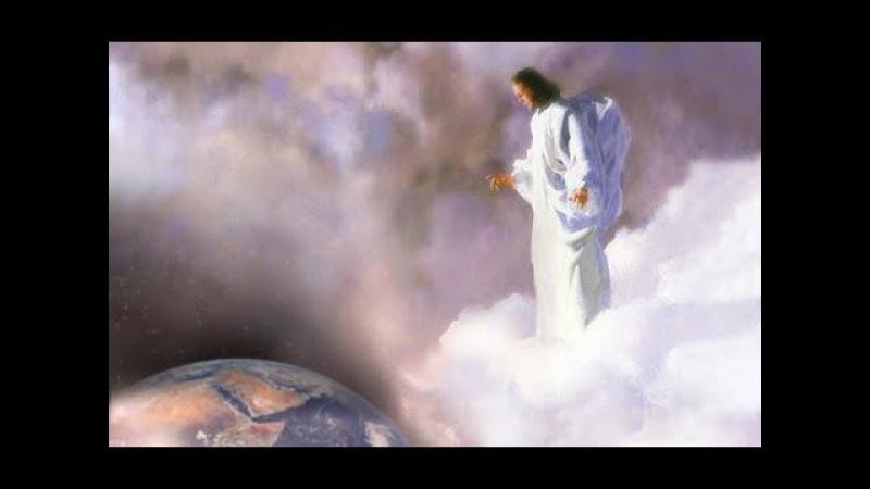 ДО ПРИШЕСТВИЯ ХРИСТА ОСТАЛОСЬ ... - НИЧЕГО