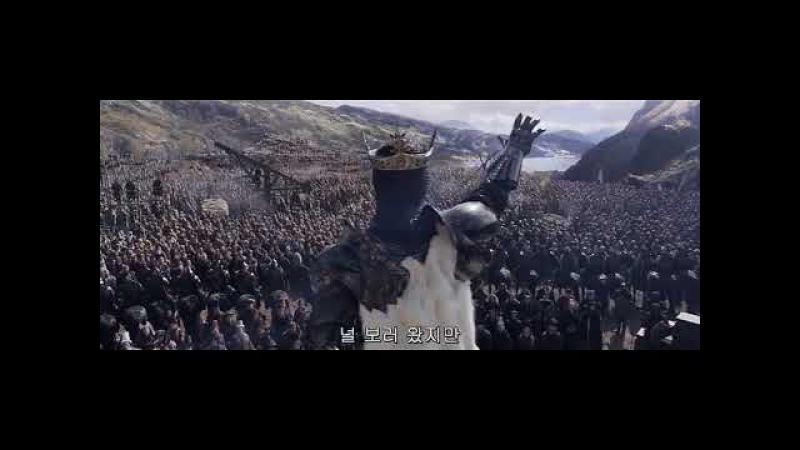 King Vortigern glorious moment King Arthur Legend Of The Sword » Freewka.com - Смотреть онлайн в хорощем качестве