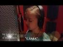 Evie Clair - Glorious (с переводом)