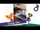 Как учит английский Оля (8 лет)   Английский для детей по скайпу AllRight.io