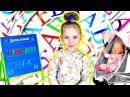 ♕ Веселая школа. Учим Буквы с Беби Бон! Видео Для Детей! Детский Канал Леди Ди