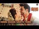 Main Hoon Saath Tere Arijit Singh Shaadi Mein Zaroor Aana Rajkummar Rao Kriti Kharbanda KAG Jam8
