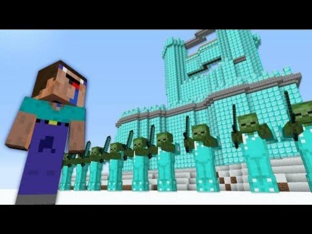 НУБ против ЗАМОК ИЗ АЛМАЗОВ В Майнкрафт НУБ ПРОТИВ ДОМ ТРОЛЛИНГ НУБИКА ЛОВУШКА Мультик Minecraft