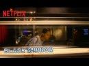 Black Mirror Black Museum Official Trailer HD Netflix