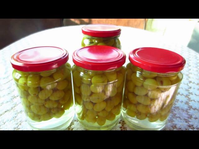 Виноград в ванильном сиропе ! Заготовки на зиму