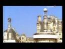 Шамбор Воздушный Замок Из Камня