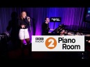 Alexandra Burke - You're The Best Thing That Ever Happened To Me (Radio 2's Piano Room)