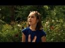 Близкие Люди 5 серия Родом из детства