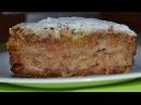 Насыпной яблочный пирог ТРИ СТАКАНА Очень ПРОСТОЙ И ВКУСНЫЙ Пирог который всегда получается